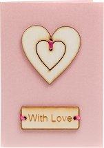 Поздравителна картичка - С любов -