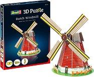 Вятърна мелница - 3D пъзел -