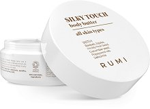 Rumi Silky Touch Body Butter - Био пухкаво масло за тяло - душ гел