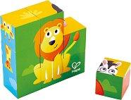 Дървени кубчета - Джунгла - Образователна играчка -