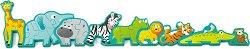 Животните и азбуката - пъзел