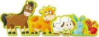 Животните от фермата и числата - пъзел