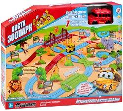Писта Зоопарк - Детски комплект за игра със светлинни и звукови ефекти - играчка