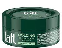 Taft Molding Clay -
