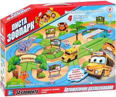 Писта Зоопарк - Детски комплект за игра със светлинни и звукови ефекти -
