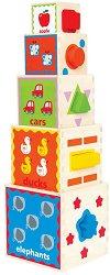Пирамида от кубчета - играчка