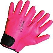 Градински ръкавици - Maxima - Размер 7 (18 cm)