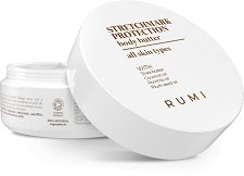 Rumi Stretchmark Protection Body Butter - Био пухкаво масло за защита от стрии - олио