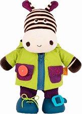 """Зебра - Zebb - Плюшена играчка от серията """"B Toys"""" - играчка"""
