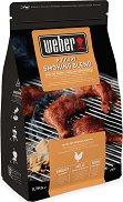 Чипс за опушване на пилешко месо - Разфасовка от 700 g