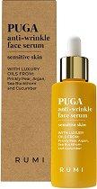 Rumi PUGA Anti-wrinkle Face Serum - Нощен серум против бръчки за чувствителна кожа - балсам