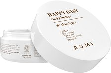 Rumi Happy Baby body butter - Био пухкаво масло за бебета -