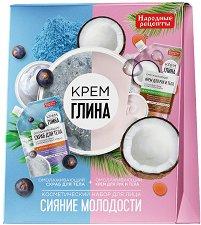 Подаръчен комплект с козметика за тяло - крем