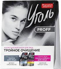 """Комплект маски за лице - От серията """"Народные рецепты Уголь Proff"""" - продукт"""