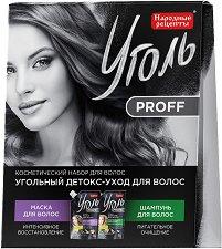 Подаръчен комплект с козметика за коса - шампоан
