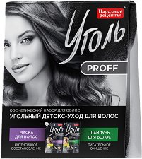 "Подаръчен комплект с козметика за коса - От серията ""Народные рецепты Уголь Proff"" - душ гел"