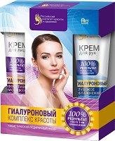 Подаръчен комплект с козметика за лице и ръце - крем