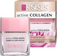 Nature of Agiva Active Collagen Day Gel Cream Derma Filler - Дневен гел крем филър против бръчки с колаген - серум