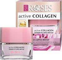 Nature of Agiva Active Collagen Night Gel Cream Derma Filler - Нощен гел крем против бръчки с колаген - серум
