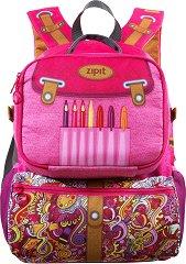 Ученическа раница - Artist - Комплект с чанта за храна - раница