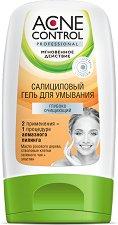 """Почистващ гел за лице със салицилова киселина - От серията """"Acne Control"""" - крем"""