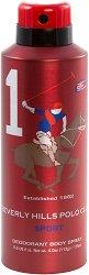Beverly Hills Polo Club Sport 1 Deodorant Body Spray -