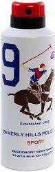 Beverly Hills Polo Club Sport 9 Deodorant Body Spray - Спрей дезодорант за мъже - шампоан