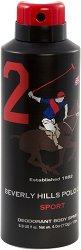 Beverly Hills Polo Club Sport 2 Deodorant Body Spray -