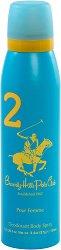 Beverly Hills Polo Club 2 Pour Femme Deodorant Body Spray -