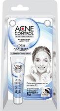 """Крем основа за грим за проблемна кожа - От серията """"Acne Control"""" - спирала"""