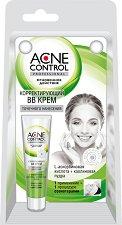 """Коригиращ BB крем за проблемна кожа - От серията """"Acne Control"""" - гел"""