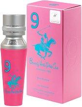 Beverly Hills Polo Club 9 Pour Femme EDP - Дамски парфюм -