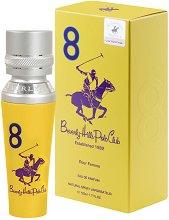 Beverly Hills Polo Club 8 Pour Femme EDP - дезодорант