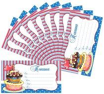 Покани за рожден ден - Торта - Комплект от 10 броя -