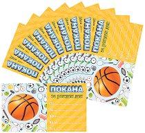 Покани за рожден ден - Баскетбол - Комплект от 10 броя -