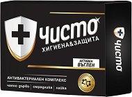 Антибактериален сапун - Чисто - С активен въглен - сапун