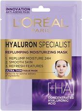 """L'Oreal Hyaluron Specialist Replumping Moisturizing Tissue Mask - Ултра тънка хартиена маска с хиалуронова киселина от серията """"Hyaluron Specialist"""" - продукт"""