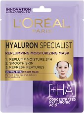 """L'Oreal Hyaluron Specialist Replumping Moisturizing Tissue Mask - Ултра тънка хартиена маска с хиалуронова киселина от серията """"Hyaluron Specialist"""" - крем"""