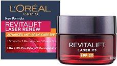 """L'Oreal Revitalift Laser X3 - SPF 20 - Дневен крем против бръчки от серията """"Revitalift Laser"""" - серум"""