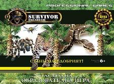 Survivor: Стани най-добрия оцеляващ -