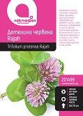 """Тревна смеска - Детелина - Опаковка от 200 g от серията """"Ботаника"""""""