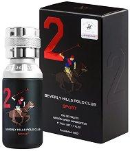 Beverly Hills Polo Club Sport 2 EDP - Мъжки парфюм -