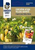 """Семена от саксийна Ягода Yellow Wonder - Опаковка от 1 g от серията """"Garden Chef"""""""