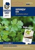 """Био семена от Кориандър - Опаковка от 1 g от серията """"Garden Chef"""""""