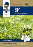 """Био семена от Копър - Опаковка от 1 g от серията """"Garden Chef"""""""