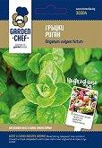 """Семена от Гръцки Риган - Опаковка от 1 g от серията """"Garden Chef"""""""