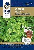 """Семена от Египетска Мента - Опаковка от 1 g от серията """"Garden Chef"""""""