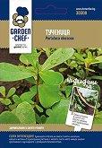 """Семена от Тученица - Опаковка от 1 g от серията """"Garden Chef"""""""