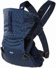 Ергономично Кенгуру - Easy Fit: Oxford - Аксесоар за носене на бебе -