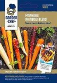 """Семена от Моркови - Rainbow Blend - Опаковка от 1 g от серията """"Garden Chef"""""""